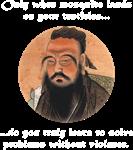Confucius Wisdom