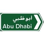 United Arab Emirates Girl