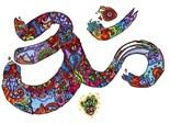 Aum Om Peace
