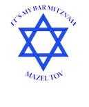 Bar Mitzvah Party Favors