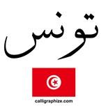 Calligraphize
