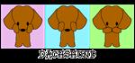 Dachshund Dog Hear, See, Speak No Evil
