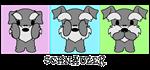 Schnauzer Dog Hear, See, Speak No Evil