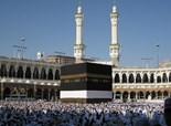 Jihad Koran Mecca Middle Eastern