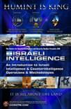 History Israel