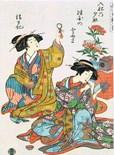 Colourful Japanese Artwork
