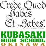 Kubasaki High School