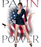 Hockey Mom Palin