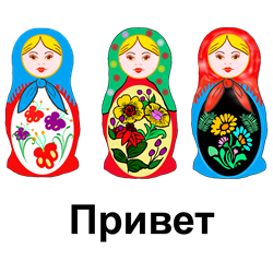 Hello-goodbye Nesting Dolls   Gifts