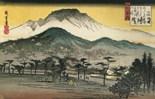 Utagawa Style