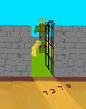 Gate Repentance