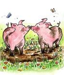 Pig Lovers