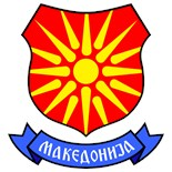 Macedonia Convention