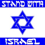 Stand Israel