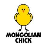 Mongolian