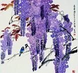 Wang Kae