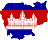 Cambodia Map Country Name Inside