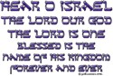 Messianic Small Mugs (11 oz)