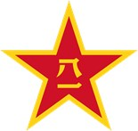 People's Republic China
