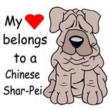 Shar Peis