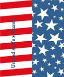 Fourth July