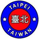 Taiwan Duffle Bags