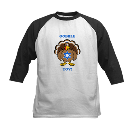 PERSONALIZE Thanksgiving Hanukkah Kids Baseball Je