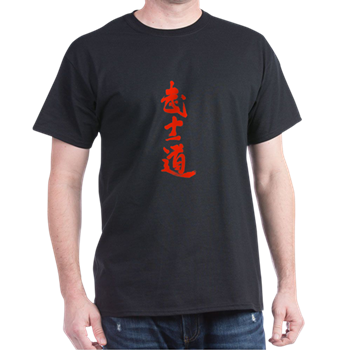Bushido Kanji Black T-Shirt - Sports T-Shirt