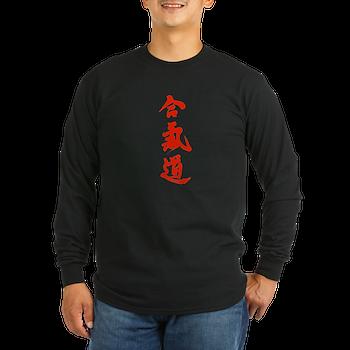 Aikido Kanji Long Sleeve T-Shirt