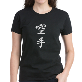 Karate kanji women's t-shirt