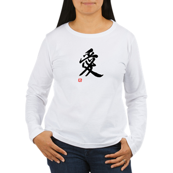 Women's Kanji Tee  With Love Symbol - Black On White