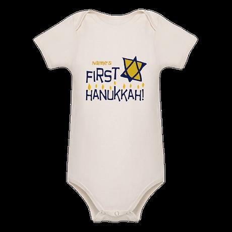 Custom First Hanukkah Organic Baby Bodysuit