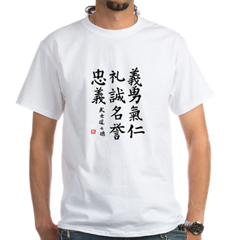 White Seven Virtues Of Bushido T- Shirt For Men