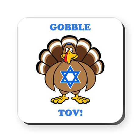 PERSONALIZE Thanksgiving Hanukkah Square Coaster