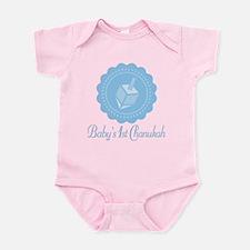 1st Chanukah Baby Boy Infant Bodysuit