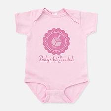 Baby's 1st Chanukah Infant Bodysuit