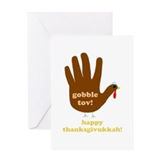 gobble tov! greeting cards