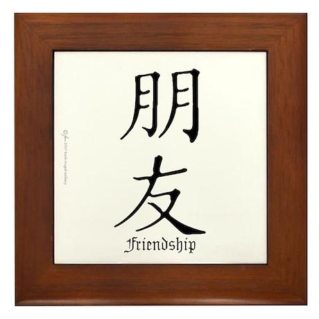 Kanji Friendship Symbol Framed Tile