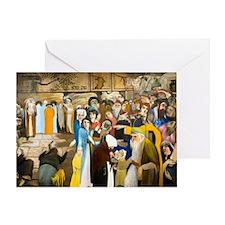 Jerusalem Wailling Wall Greeting Card