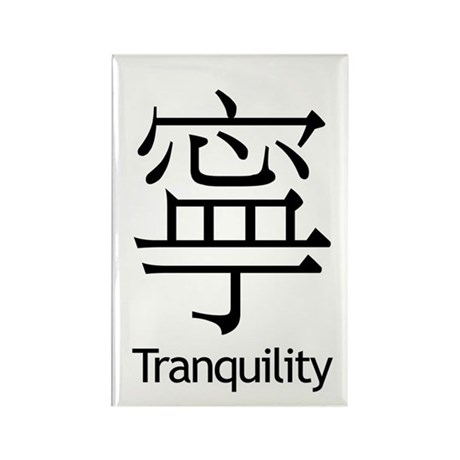Tranquility Magnets