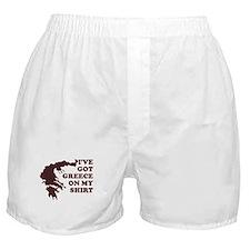 I'VE GOT GREECE ON MY SHIRT T Boxer Shorts