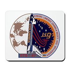 STS-87 Atlantis Mousepad