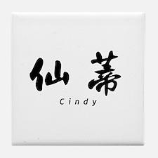 Cindy Tile Coaster