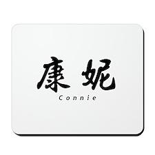 Connie Mousepad