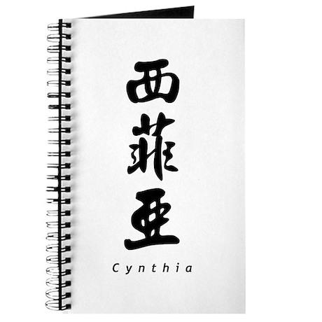 Cynthia Journal