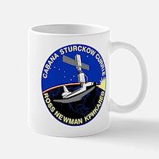 STS-88 Endeavour Mug