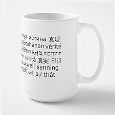 Truth - Mug