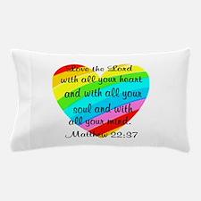 MATTHEW 22:37 Pillow Case