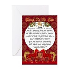 Zodiac Fun facts, Chinese New Year, Greeting Card