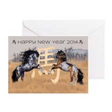 Year Of The Horse Chinese Cards (Pk of 20)